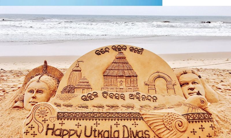 A for April 1st – Utkala Diwasa!!