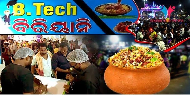 B for B-Tech Biryani – An Idea That Changes The Outlook