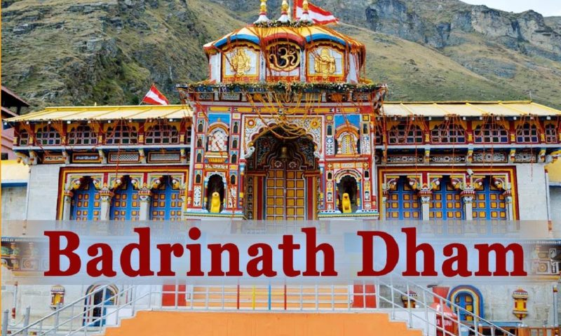 T For Trip to the Badrinath Shrine, Uttrakhand!!