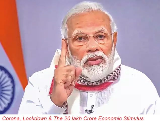 What is The 20 Lakh Crore Economic Stimulus Package?